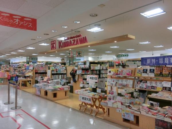 4階くまざわ書店