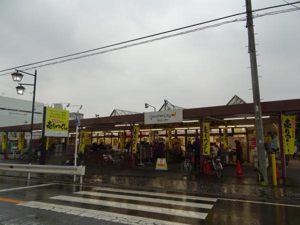 グルメシティ二本松店外観