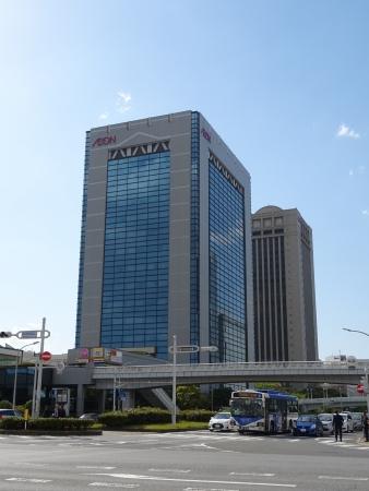 イオン本社