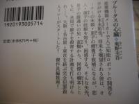 DSCN8345[1]