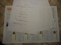 DSCN8955[1]