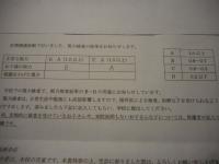 DSCN9177[1]