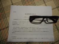 DSCN9176[1]