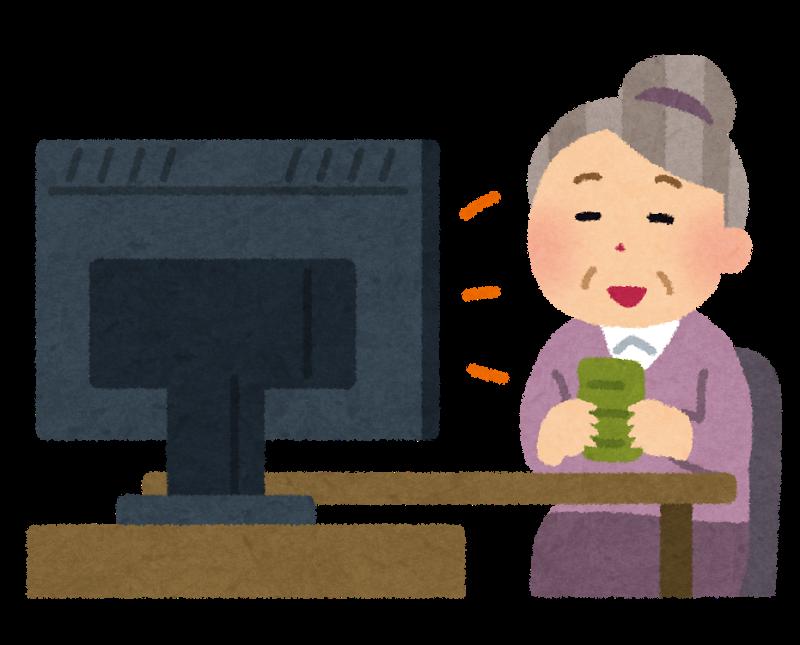 tv_obaasテレビを見ているお婆さんのイラスト