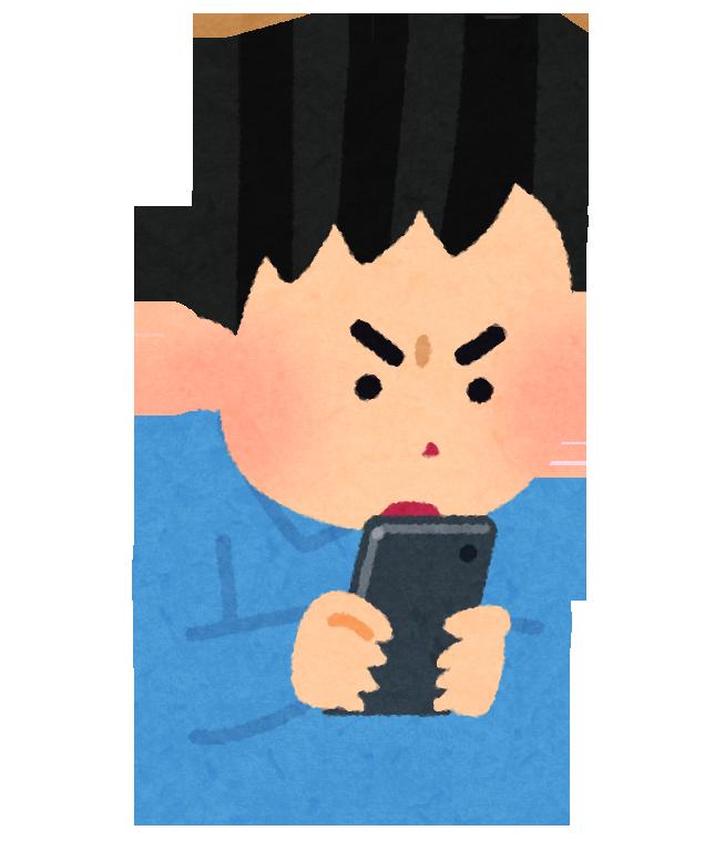 スマートフォンに熱中する人のイラスト(男性)