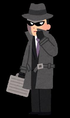 スパイイラスト