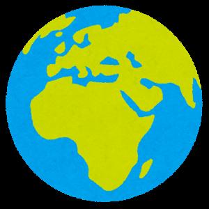 地球欧州中東アフリカインド