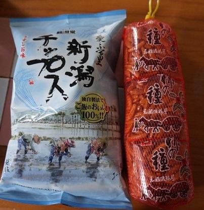新潟チップスと柿の種