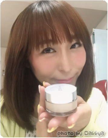 ディフストーリー 叶恭子愛用 天然ダイヤモンドと本真珠配合のクリームファンデーション