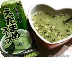 豆乳の日キャンペーン+12円で送料無料もう1セット+豆乳スープ付き