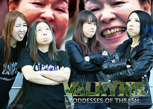 ヴァルキューレVALKYRIE-怪獣VSババア