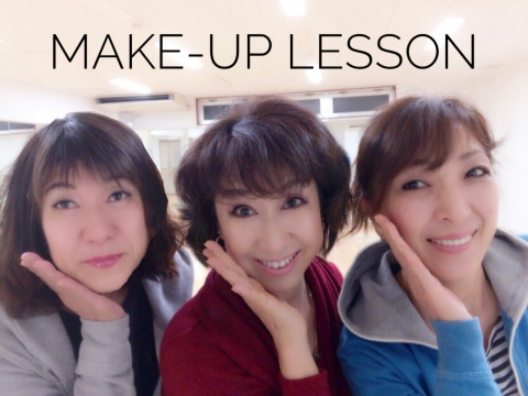 20170426MakeupLesson