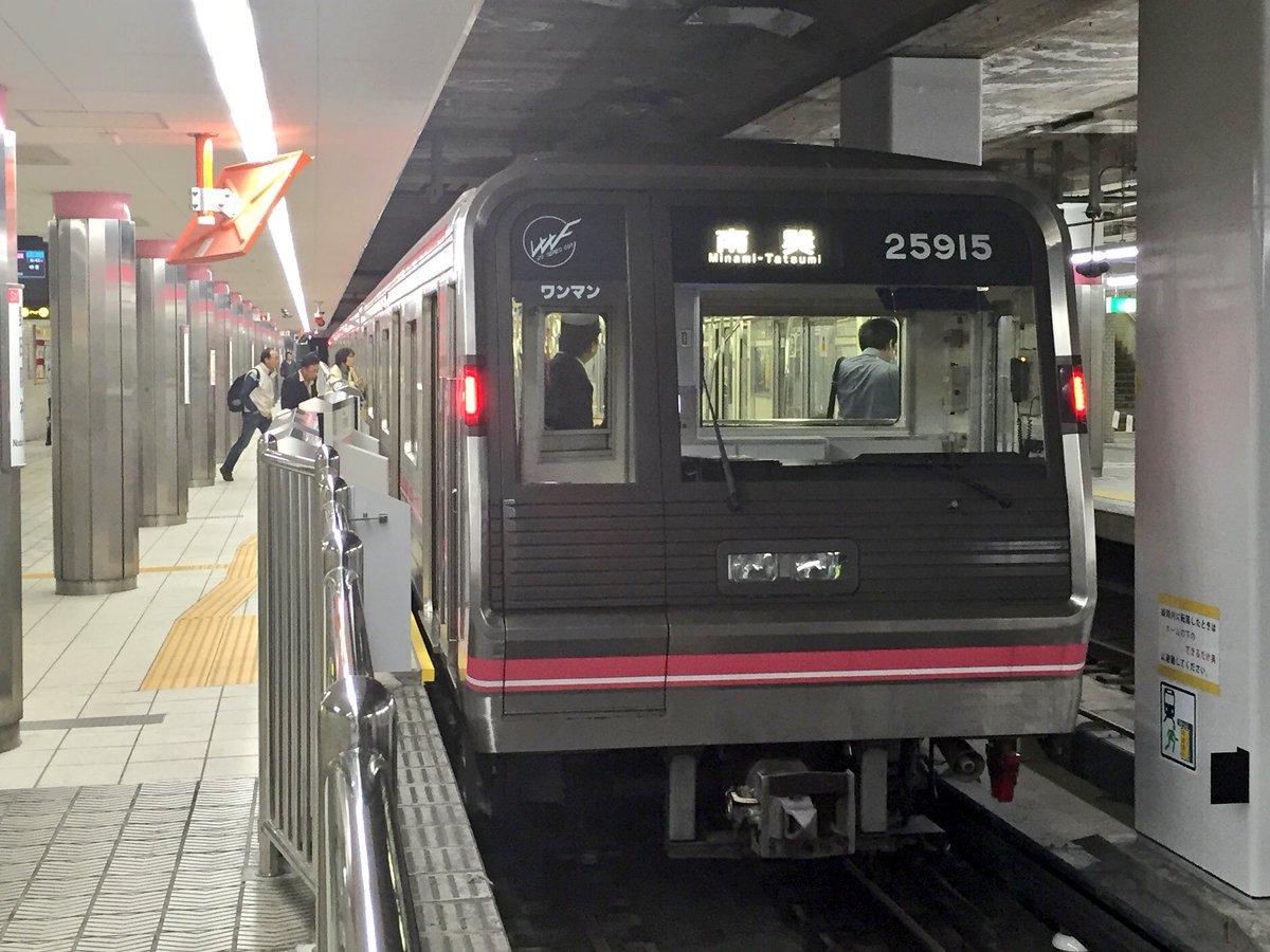 大阪市営地下鉄長堀鶴見緑地線 ...
