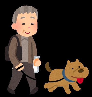 pet_dog_sanpo_ojiisan.png