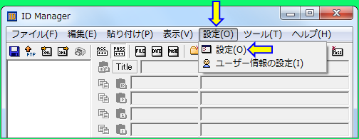 ID Manager3