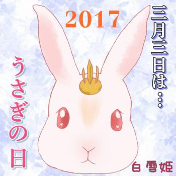 2017022314485422c_convert_20170302123333.png