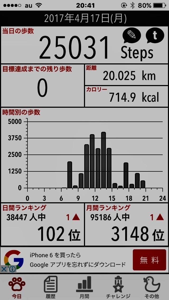 record170418.jpg