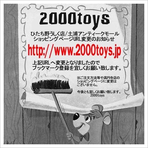 20170328 (1)