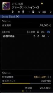 IR60武器2