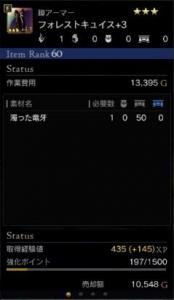 IR60脚4