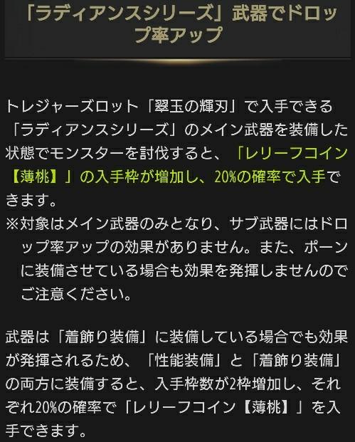 20170324155007212.jpg