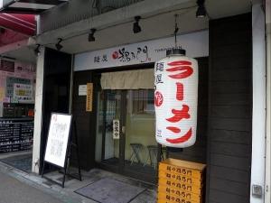 麺屋 鶏乃門001