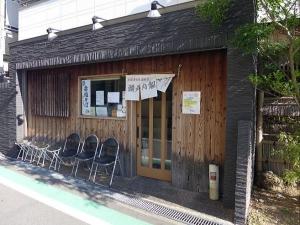 瀬戸内製麺710001