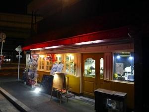麺ヒーロー001