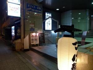 岡本商店001