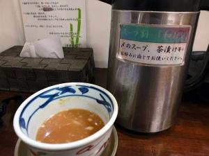 つけ麺 いちもり 茨木本店@01つけ麺 4