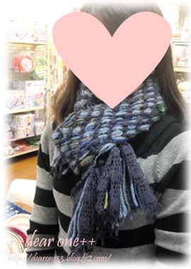 指織りマフラー170217