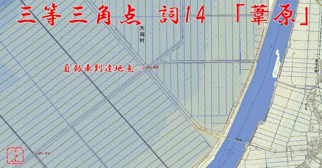 a48r0_map.jpg
