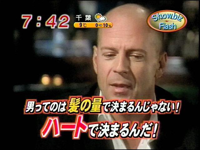 ダイハードって日本語にするとなんなの??
