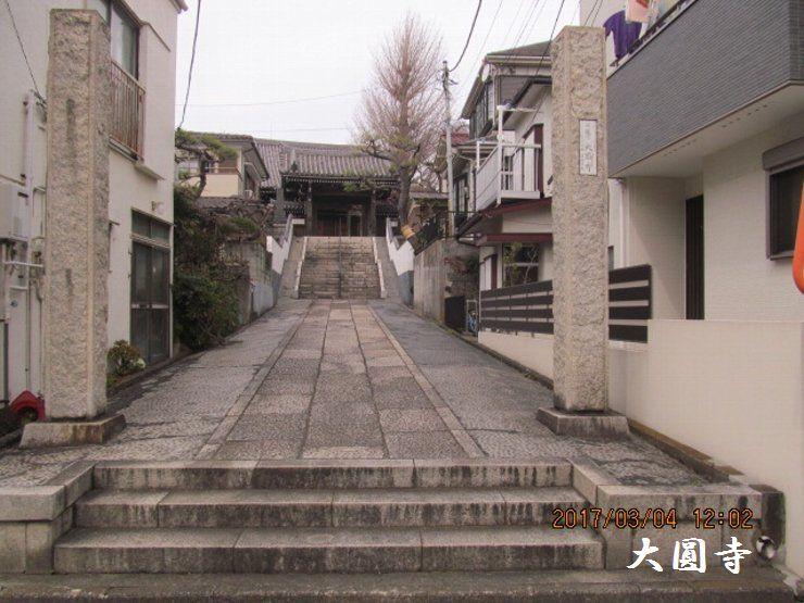 20170304yamamoto11.jpg