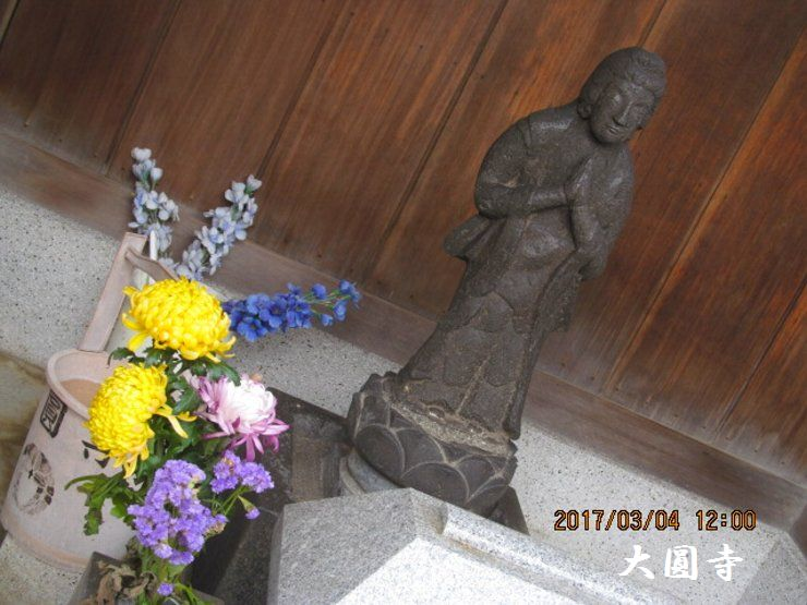 20170304yamamoto15.jpg