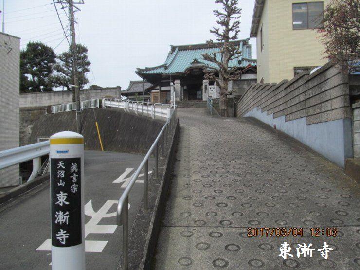 20170304yamamoto16.jpg