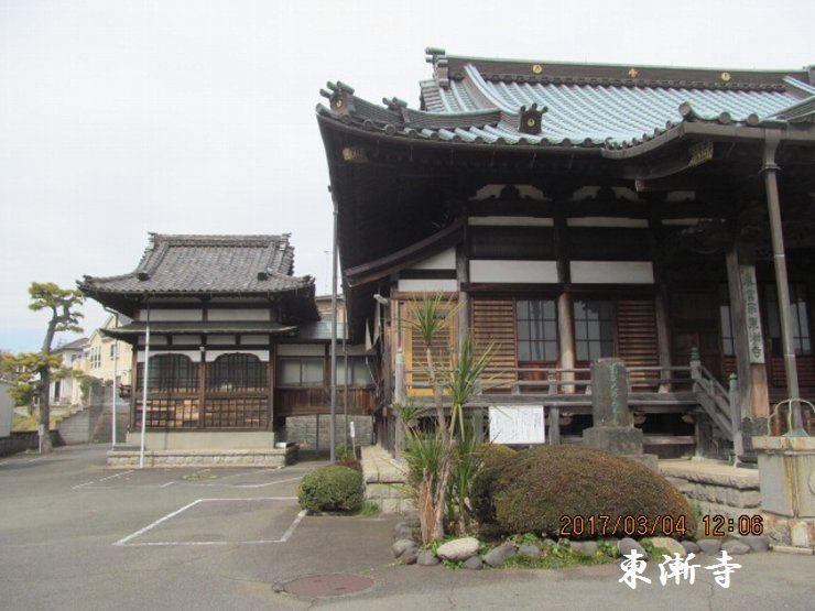 20170304yamamoto19.jpg
