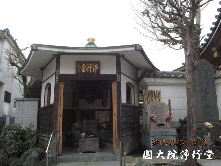20170304yamamoto20.jpg