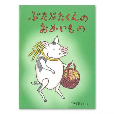 ISBN483400140_00.jpg