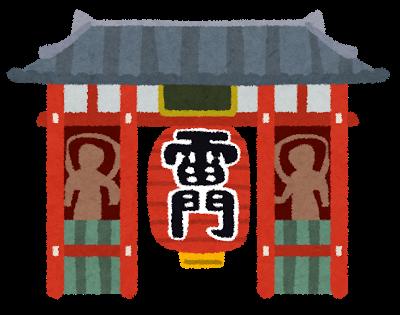 kankou_kaminarimon.png