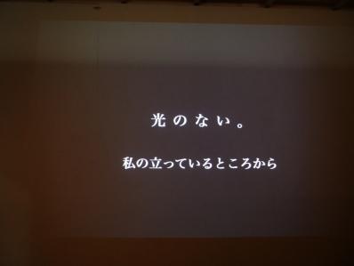 Y2_201703221139477c8.jpg