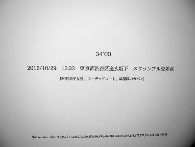 s3_2017042409543194d.jpg