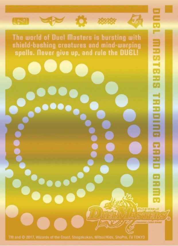 カードプロテクト 光文明