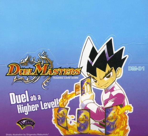 dm01海外版1