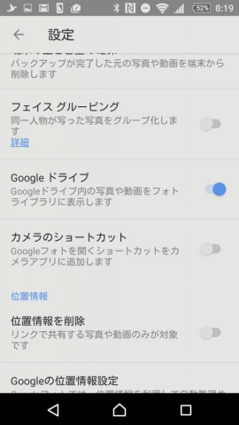Screenshot_20170304-081916 (1)