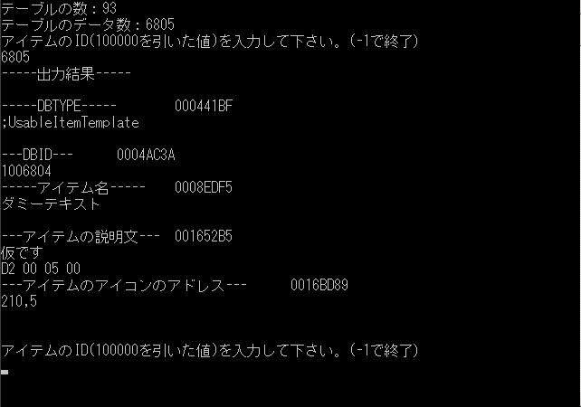 WS0010239.jpg