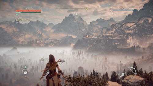 Horizon Zero Dawn™_20170302235100