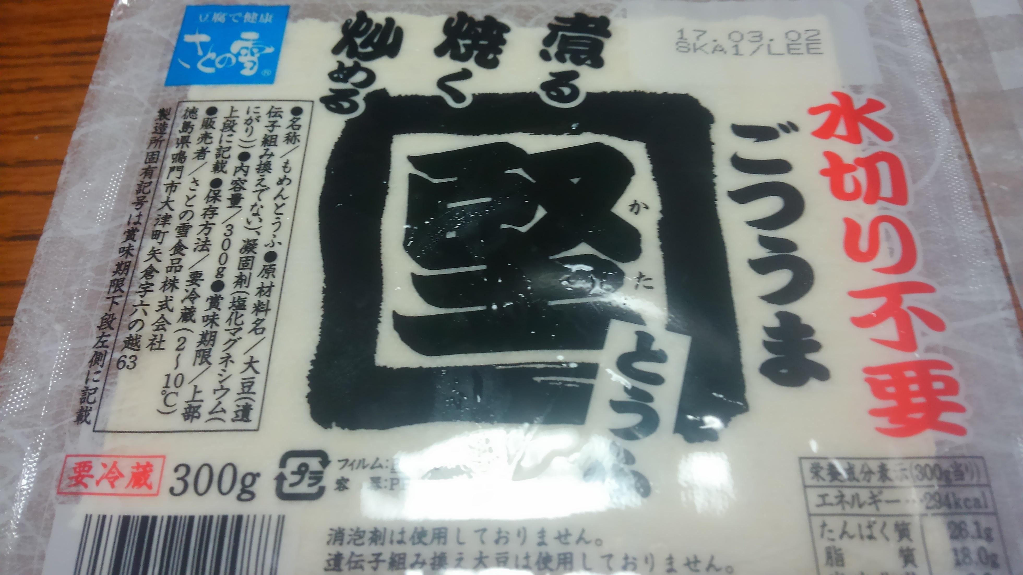 KIMG4655.jpg