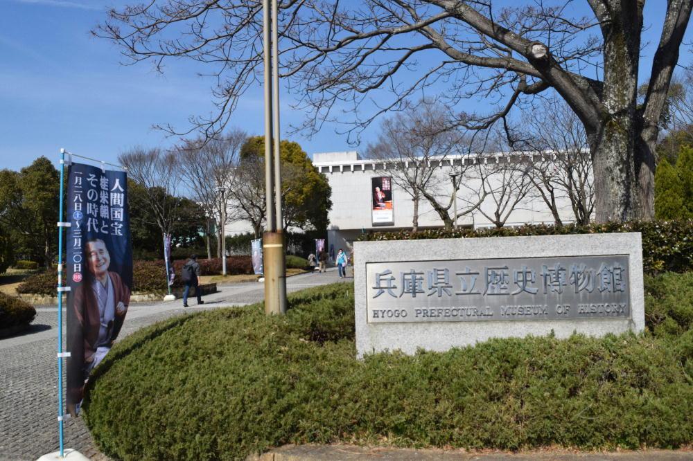 姫路博物館 1