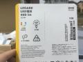 IKEA LED電球